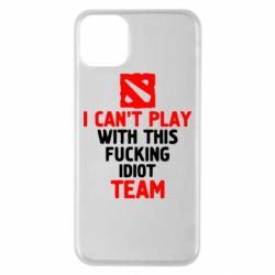 Чохол для iPhone 11 Pro Max I can't play with this fucking idiot team Dota