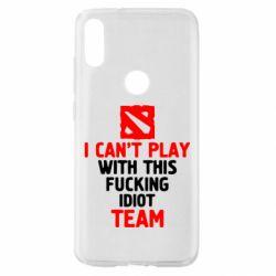 Чехол для Xiaomi Mi Play I can't play with this fucking idiot team Dota