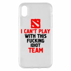 Чохол для iPhone X/Xs I can't play with this fucking idiot team Dota