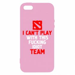 Чохол для iphone 5/5S/SE I can't play with this fucking idiot team Dota