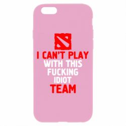 Чохол для iPhone 6/6S I can't play with this fucking idiot team Dota