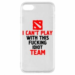 Чохол для iPhone 7 I can't play with this fucking idiot team Dota