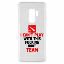 Чохол для Samsung S9+ I can't play with this fucking idiot team Dota