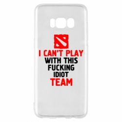 Чохол для Samsung S8 I can't play with this fucking idiot team Dota