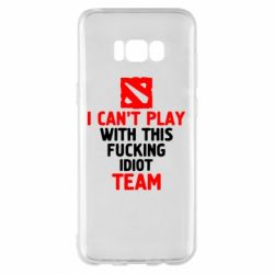 Чохол для Samsung S8+ I can't play with this fucking idiot team Dota