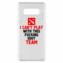 Чохол для Samsung Note 8 I can't play with this fucking idiot team Dota
