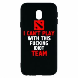 Чохол для Samsung J3 2017 I can't play with this fucking idiot team Dota