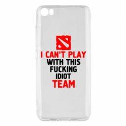 Чехол для Xiaomi Mi5/Mi5 Pro I can't play with this fucking idiot team Dota