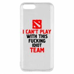 Чехол для Xiaomi Mi6 I can't play with this fucking idiot team Dota