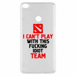 Чехол для Xiaomi Mi Max 2 I can't play with this fucking idiot team Dota
