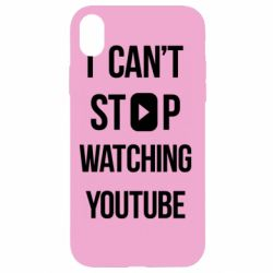 Чохол для iPhone XR I can't stop watching youtube