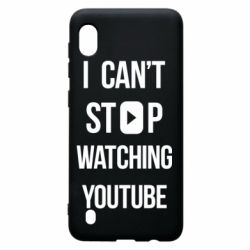 Чохол для Samsung A10 I can't stop watching youtube