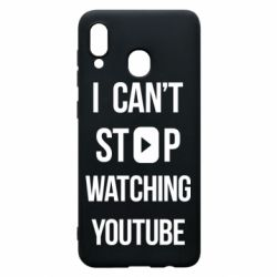 Чохол для Samsung A20 I can't stop watching youtube
