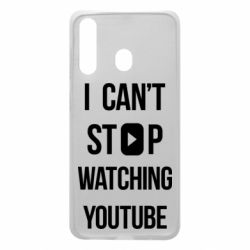 Чохол для Samsung A60 I can't stop watching youtube