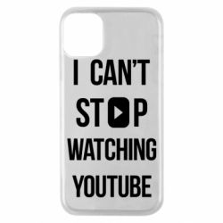 Чохол для iPhone 11 Pro I can't stop watching youtube