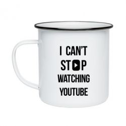 Кружка емальована I can't stop watching youtube