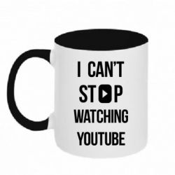 Кружка двоколірна 320ml I can't stop watching youtube