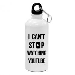 Фляга I can't stop watching youtube