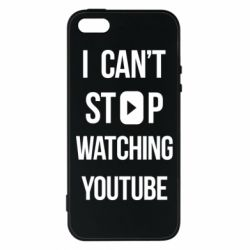 Чохол для iphone 5/5S/SE I can't stop watching youtube