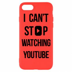 Чохол для iPhone 7 I can't stop watching youtube