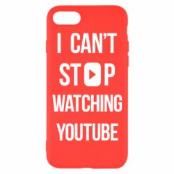Чохол для iPhone 8 I can't stop watching youtube