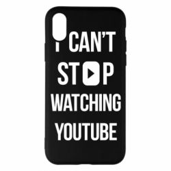 Чохол для iPhone X/Xs I can't stop watching youtube