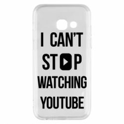 Чохол для Samsung A3 2017 I can't stop watching youtube