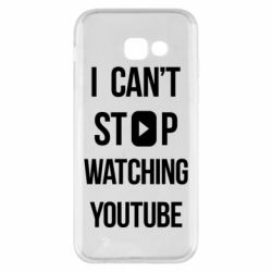 Чохол для Samsung A5 2017 I can't stop watching youtube