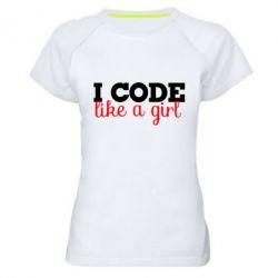 Женская спортивная футболка I code like a girl