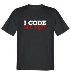 Футболка I code like a girl