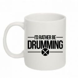 Кружка 320ml I'd rather be drumming