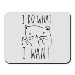 Коврик для мыши I do what i want - FatLine