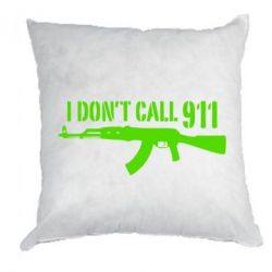 Подушка I don't call 911 - FatLine