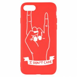 Чехол для iPhone 8 I don't care 1