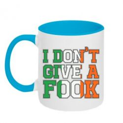 Кружка двоколірна 320ml I don't give a fook!
