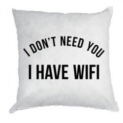 Подушка I don't need you, i have wifi