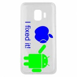 Чохол для Samsung J2 Core I fixed it! Android