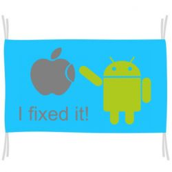 Прапор I fixed it! Android