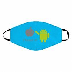 Маска для обличчя I fixed it! Android