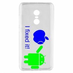 Чехол для Xiaomi Redmi Note 4 I fixed it! Android