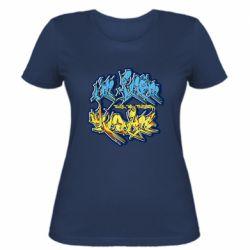 Женская футболка I from Ukraine Graffiti