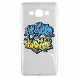 Чехол для Samsung A5 2015 I from Ukraine Graffiti