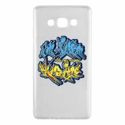 Чехол для Samsung A7 2015 I from Ukraine Graffiti