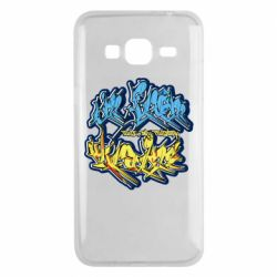 Чехол для Samsung J3 2016 I from Ukraine Graffiti