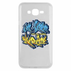 Чехол для Samsung J7 2015 I from Ukraine Graffiti