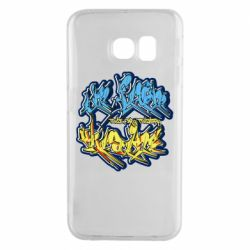 Чехол для Samsung S6 EDGE I from Ukraine Graffiti