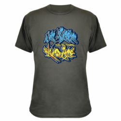 Камуфляжная футболка I from Ukraine Graffiti