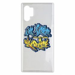 Чехол для Samsung Note 10 Plus I from Ukraine Graffiti