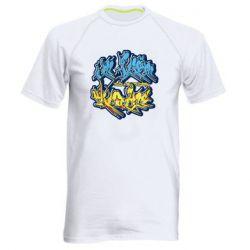 Мужская спортивная футболка I from Ukraine Graffiti