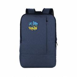 Рюкзак для ноутбука I from Ukraine Graffiti